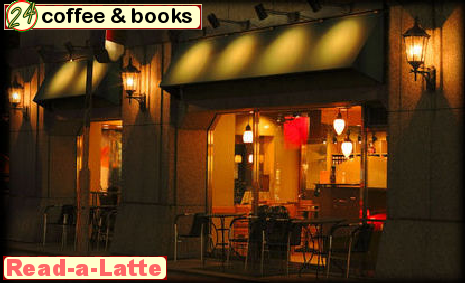 Go to List: read-a-latte - over a million words here at Galley City - try/buy read half free, buy the whole for the price of a cup of coffee
